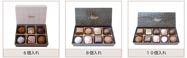 Aimer エメ chocolat1